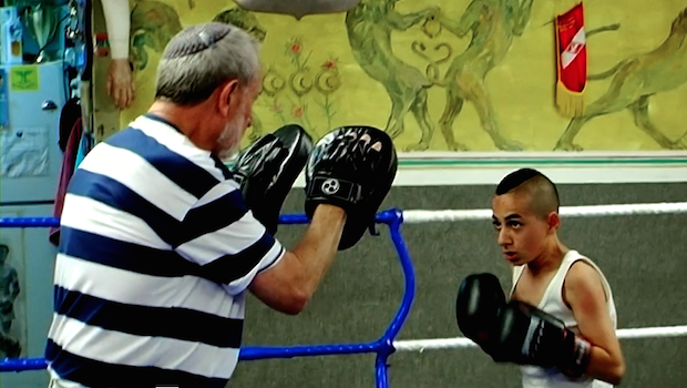 Jerusalem Boxing Club