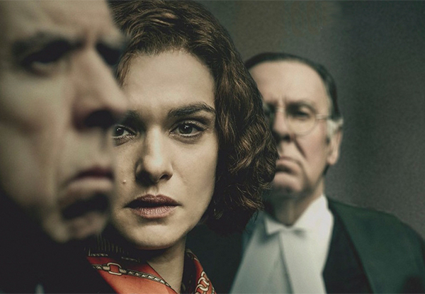 """Denial"" with Rachel Weisz to open the 4th MJFF"