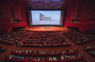 Opening of the 2nd MJFF